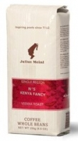Кофе в зёрнах Julius Meinl Kenya Fancy №5