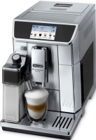 Кофеварка Delonghi PrimaDonna Elite ECAM 650.75 MS